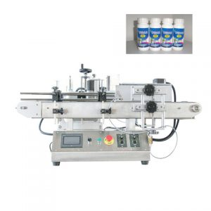 دستگاه برچسب زدن کامل اتوماتیک قوطی های خشکبار