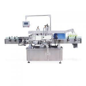 دستگاه چاپ جدید برچسب دستگاه چاپ فلکسو