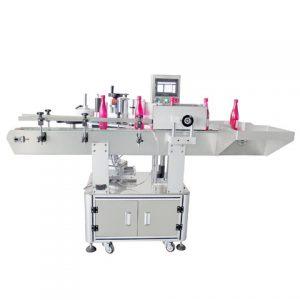 Automatic Cloth Nylon Paper Labeling Machine