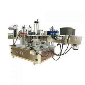 Round Bottle Labeling Machine With Bottle Positioning Labelling