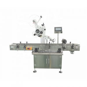 Automatic Sticker Mobile Phone Card Paging Labeling Machine