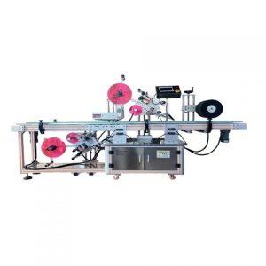 Good Price Labeling Machine Computerized Woven Label Machine