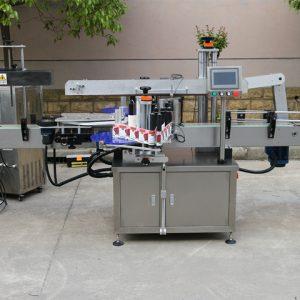 ماشین برچسب اتوماتیک با کیفیت خوب برای کاغذ برچسب