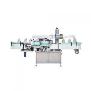 New Labeling Machine Embroidery Label Machine