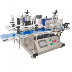 High Accuracy 30ml Pet Round Bottle Labeling Machine