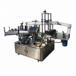 Linear Label Machine