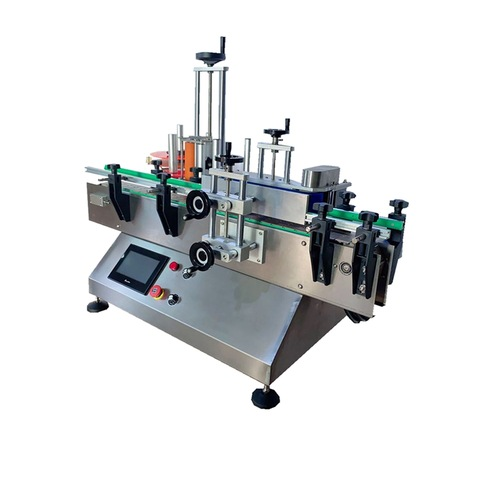 Label Printing Machine For Garments