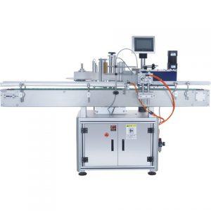 Advance Quality Plastic Bottle Labeling Machine Manufacturer