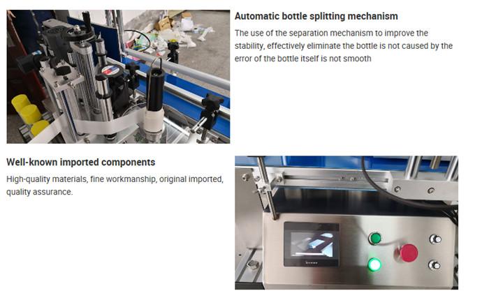 جزئیات دستگاه برچسب زدن بطری رومیزی اتوماتیک